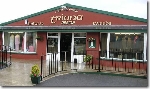 トゥリオナ・デザインのショップ